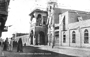 Ashar Barracks, Basra