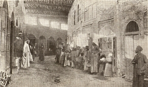 The Bazaar, Basra