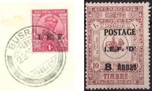 Basra IEF stamp