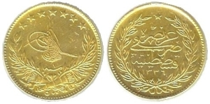 A gold 500 kuruş, ½ lira coin, minted in Constantinople in AH 1336 Year 1 (1918/19) and displaying the tughra of Sultan Mehmed VI (public domain image)