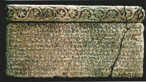 A tablet displaying early Glagolitic script Wikimedia Commons : uploaded by Neoneo13