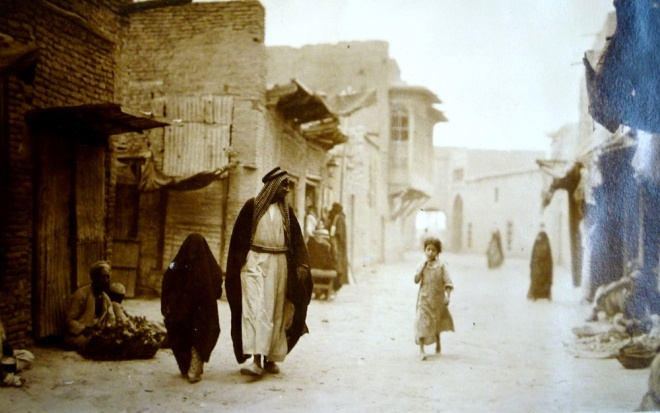 A Street in Kut al Amara from the Diary of F.C. Lodge (Royal Norfolk Regimental Museum)
