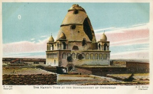 Omdurman: The Mahdi's Tomb after the Bombardment contemporary postcard